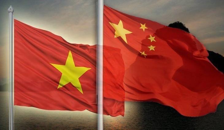 越中陆地边界划界20周年纪念活动在广宁省举行 - ảnh 1