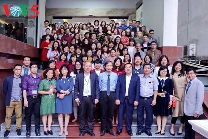 连接越南与国际友人的声音 - ảnh 1
