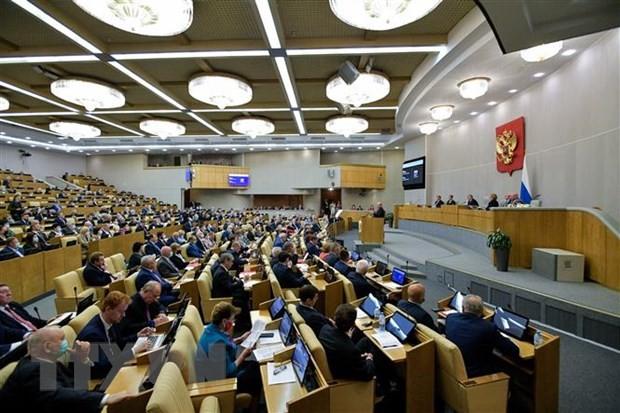 俄罗斯总统普京签署关于国家杜马议员选举时间的决定 - ảnh 1