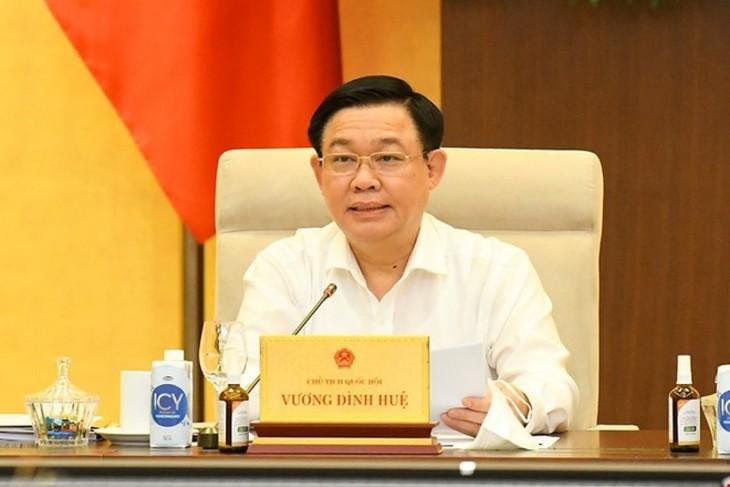 越南国会将举行经济社会年度论坛 - ảnh 1