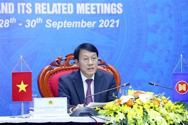 东盟承诺将加强打击跨国犯罪的合作 - ảnh 1