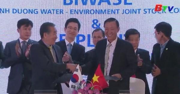 Binh Duong fördert internationale Beziehungen und Globalisierung - ảnh 1