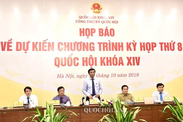 Eröffnung der Herbstsitzung des Parlaments am kommenden Montag - ảnh 1