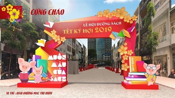 Wiedereröffnung der Bücherstraße in Ho Chi Minh Stadt - ảnh 1