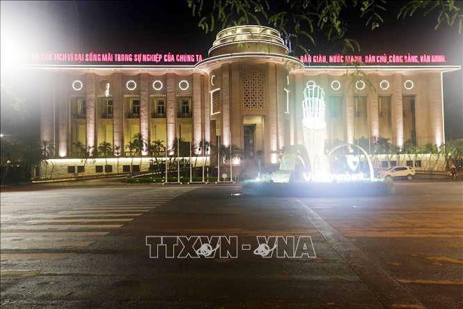 Vietnamesische Staatsbank führt beim Index der Verwaltungsreform - ảnh 1