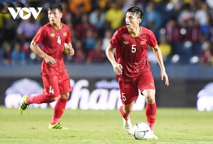 Spieltermine der vietnamesischen Fußballmannschaft in der WM-Vorrunde - ảnh 1