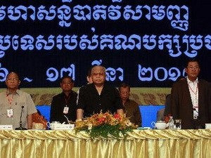Cambodian People's Party extraordinary congress concludes - ảnh 1