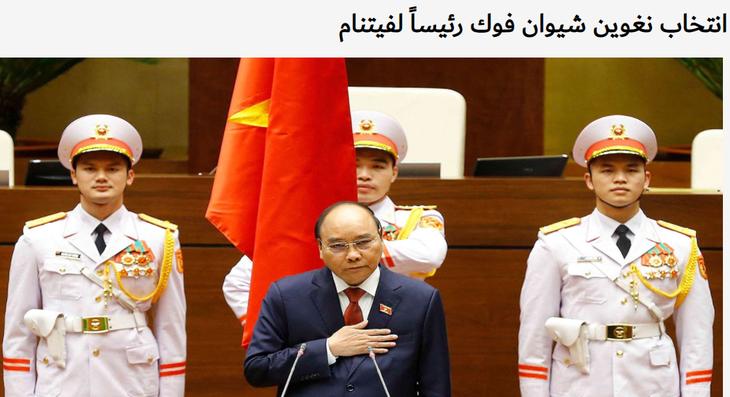 Prensa internacional cubre la elección de nuevos dirigentes vietnamitas - ảnh 1