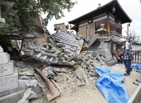 일본지진,  베트남 사상자 보고 아직 없어 - ảnh 1