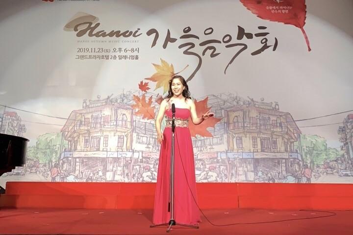 하노이한인회, 제1회 하노이 가을음악회 개최 - ảnh 2