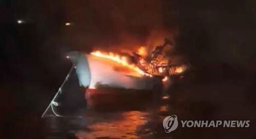 한국 화재 어선 실종자 수색, 아직 성과 없음 - ảnh 1