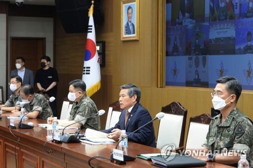 한국, 북한과 긴장 이후 군대 강화 - ảnh 1