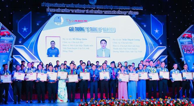 베트남 쳥년연합회 설립 64주년 기념 - ảnh 1