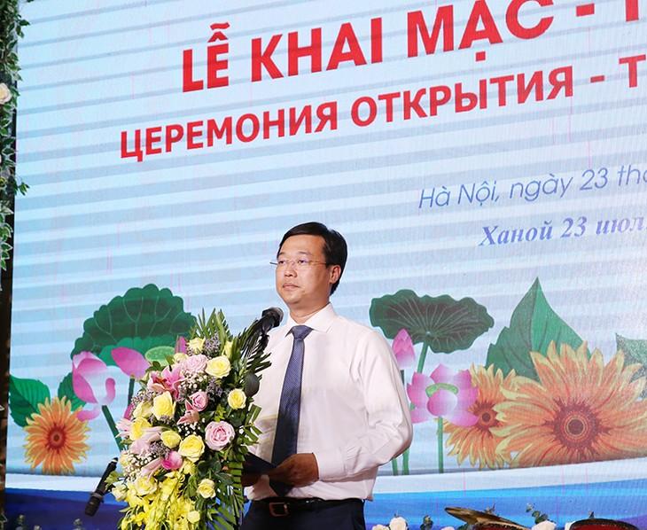 Coup d'envoi du Forum de la Jeunesse Vietnam-Russie 2019  - ảnh 1
