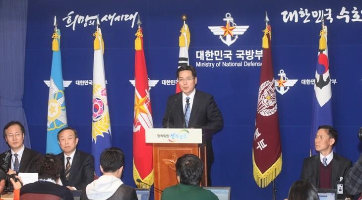 La République de Corée souhaite devenir membre du G7 élargi - ảnh 1