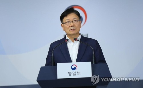 Séoul déplore le plan du Nord d'envoyer des troupes dans les régions du mont Kumgang et de Kaesong - ảnh 1