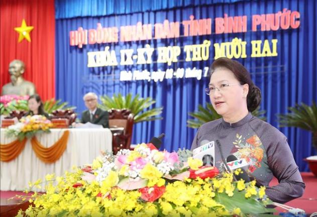 Binh Phuoc: promouvoir les potentialités économiques - ảnh 1