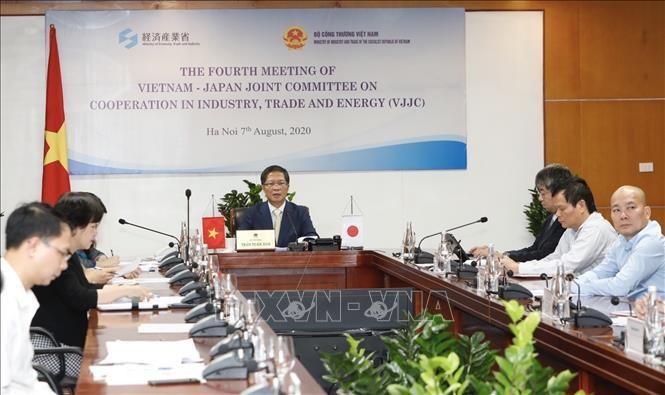 4e session du comité mixte Vietnam-Japon sur la coopération industrielle, commerciale et énergétique - ảnh 1