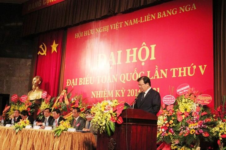 Чинь Динь Зунг принял участие в 5-й конференции Общества вьетнамо-российской дружбы - ảnh 1