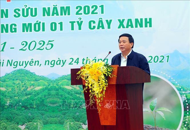 Развернута кампания по посадке деревьев на месте основания партийной школы имени Нгуен Ай Куока - ảnh 1