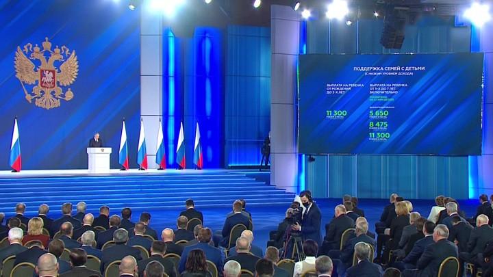 Путин зачитал послание Федеральному собранию - ảnh 1