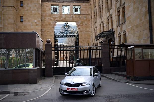 Россия потребовала сократить число сотрудников посольства Чехии в Москве - ảnh 1