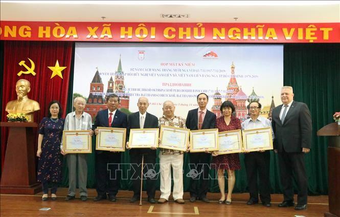 Thắt chặt tình hữu nghị giữa nhân dân hai nước Việt Nam - Liên bang Nga - ảnh 1