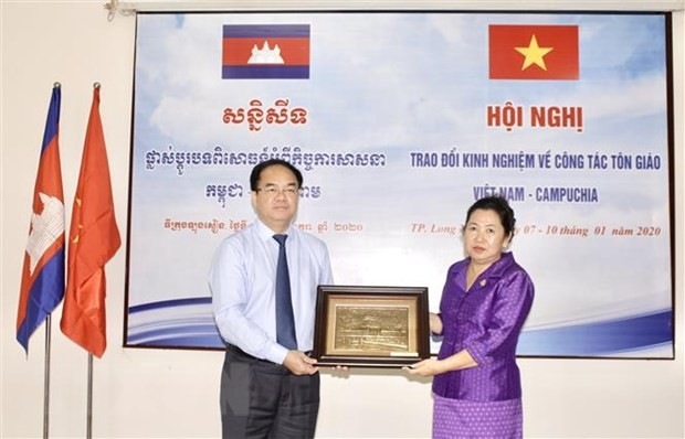 Việt Nam và Campuchia trao đổi kinh nghiệm về công tác tôn giáo - ảnh 1