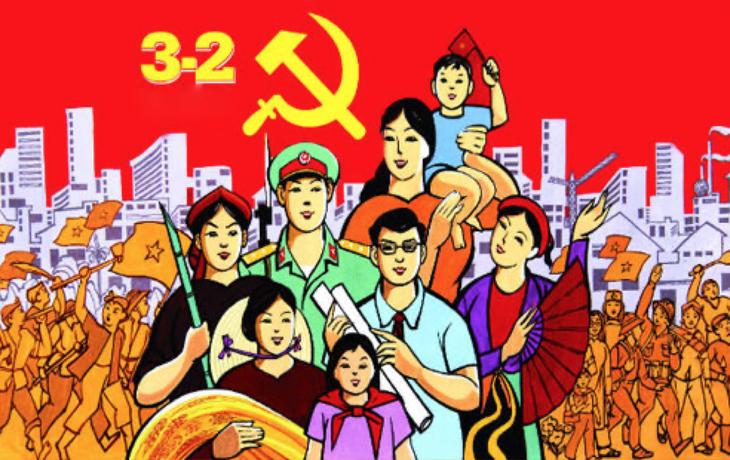 Điện mừng của các đảng nhân kỷ niệm 90 năm Ngày thành lập Đảng Cộng sản Việt Nam - ảnh 1