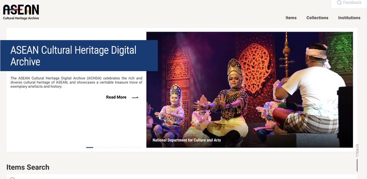 Ra mắt kho lưu trữ kỹ thuật số di sản văn hoá ASEAN  - ảnh 1