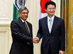 India dan Jepang melakukan dialog ekonomi dan strategi. - ảnh 1