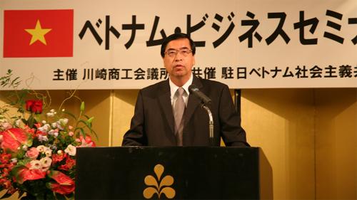 Vietnam menyerap  badan usaha  Jepang untuk melakukan investasi di Vietnam - ảnh 1