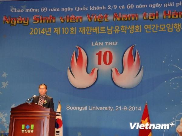 Hari Mahasiswa Vienam di Republik Korea - ảnh 1