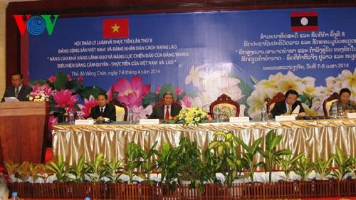 Семинар по теоретическим вопросам между компартией Вьетнама и НРПЛ - ảnh 1