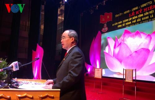 Город Бакзянг признан городом второй категории - ảnh 1