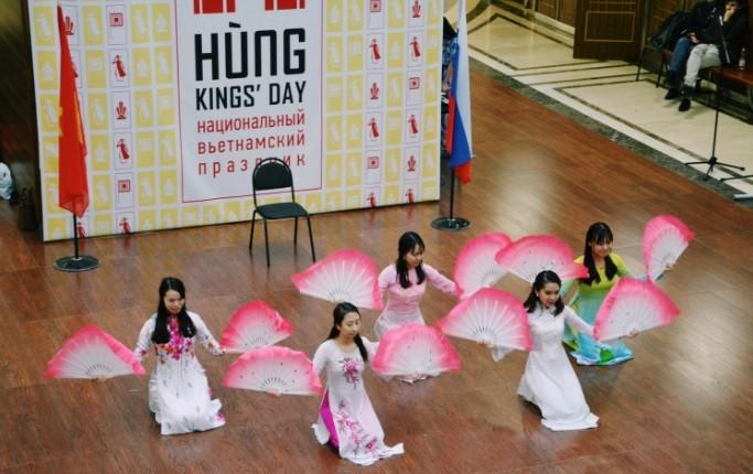 В МГИМО отметили День поминовения королей Хунгов - ảnh 11