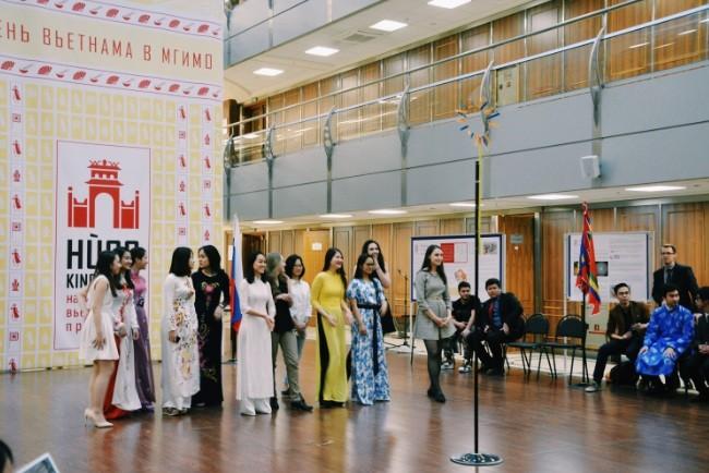 В МГИМО отметили День поминовения королей Хунгов - ảnh 15