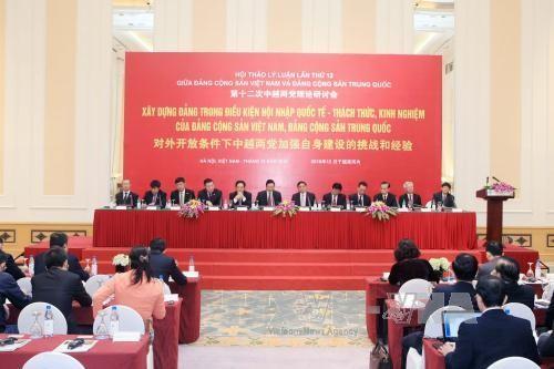 В Ханое открылся 12-й теоретический семинар Компартий Вьетнама и Китая - ảnh 1