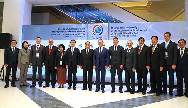 В Москве закрылась 10-я Генассамблея Международной конференции азиатских политических партий - ảnh 1