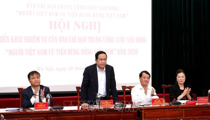 Подведены итоги кампании «Вьетнамцы предпочитают товары отечественного производства» за 2019 год - ảnh 1