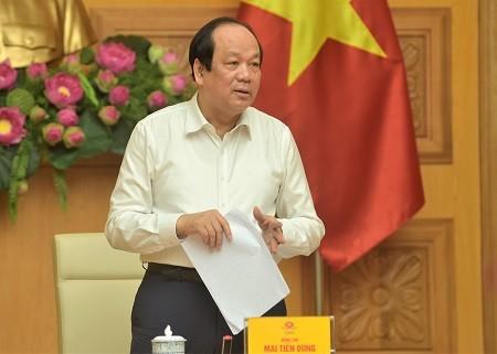 Вьетнам ускоряет предоставление услуг на портале «Госуслуги» - ảnh 1