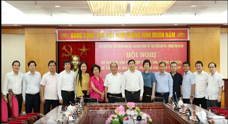 Радио «Голос Вьетнама» эффективно пропагандирует состояние и меры по борьбе с коррупцией - ảnh 1