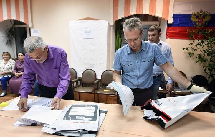 Поправки к Конституции РФ поддержали 77,92% проголосовавших - ảnh 1