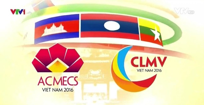 Le Vietnam présidera le sommet de coopération de la sous-région du Mékong - ảnh 1