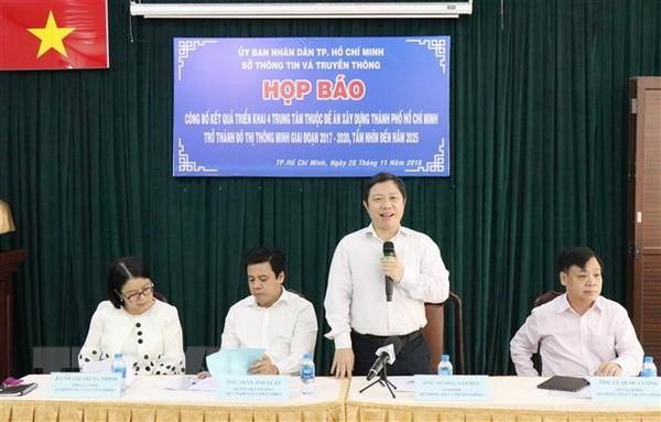 Hô Chi Minh-ville : les 4 centres d'établissement de villes intelligentes bientôt inaugurés - ảnh 1