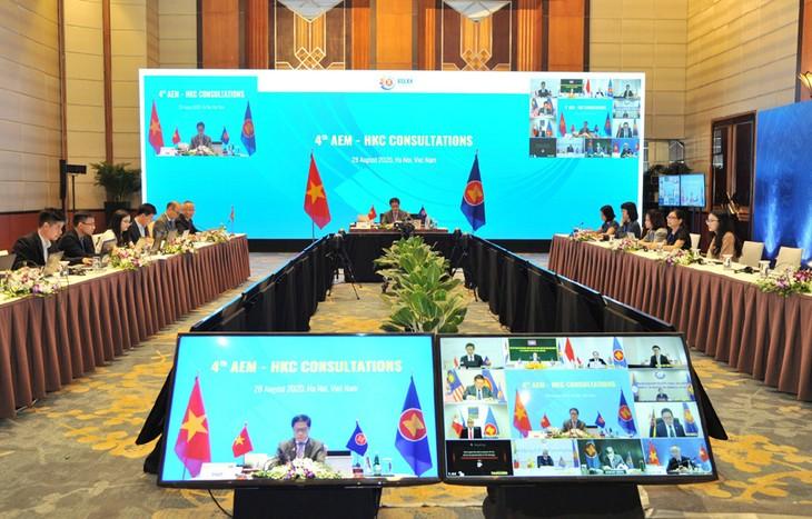 Réunion virtuelle sur la coopération économique ASEAN - Hong Kong - ảnh 1
