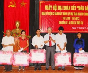 Hoạt động kỷ niệm 82 năm Ngày thành lập Mặt trận Dân tộc thống nhất Việt Nam - ảnh 1
