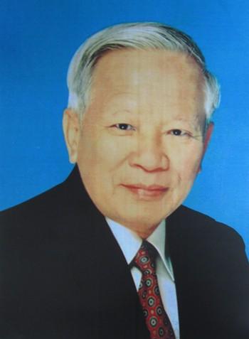Tổ chức trọng thể lễ tang nguyên Phó Thủ tướng Nguyễn Công Tạn - ảnh 1