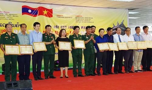 Bế mạc Hội chợ thương mại Việt-Lào 2017  - ảnh 1