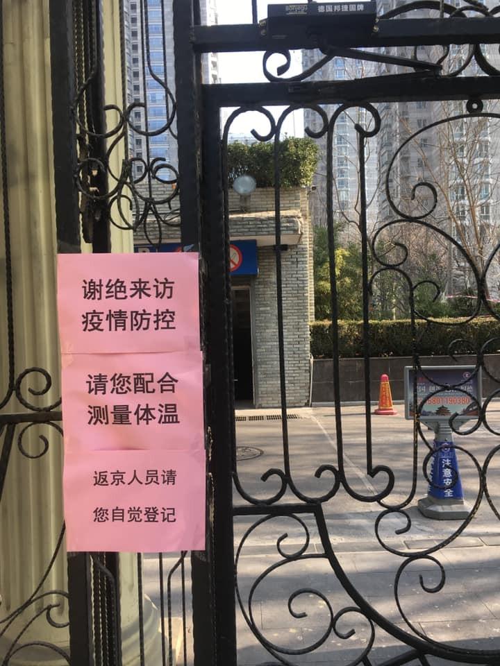 Công dân Việt bị nhiễm nCoV đang được điều trị tích cực tại Trung Quốc - ảnh 2